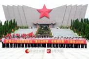 桂林出入境边防检查站党员民警赴全州县开展庆祝建党99周年系列活动