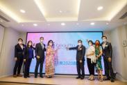 开直播转网销 香港首个美容健康数码虚拟展览将于12月举行