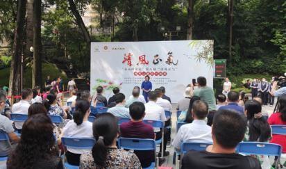 清风正气书画展在广州越秀山举行