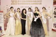 全球城市形象大使上海赛区主席何修榕出席台北总决赛并任评委