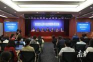 深圳已发现4名无症状感染者,其中两名源自在英国出现的变异毒株
