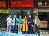 赵广军生命热线协会携手爱心组织慰问环卫工人