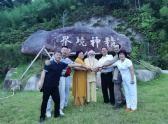 李建辉博士:传播优秀传统文化,弘扬大爱精神