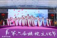 精彩乐不断 中央电视台南海影视城第六届旗袍文化节盛大开幕!
