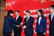 """平安租赁获""""最具影响力融资租赁公司""""殊荣"""