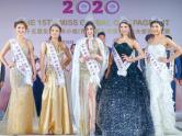 2020全球城市形象大使台北总决赛落幕 点燃青春梦想