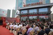 湛江农村商业银行正式挂牌开业