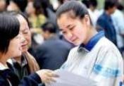 今年全国高考报名人数达1071万