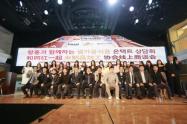 网红直播带货助力韩国大米食品走近中国消费者