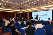 积纳有品:以社交电商发掘广东母婴市场潜力