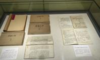 """藏品200余件 """"百年讲义百年家书""""岭南会联展在广州举行"""