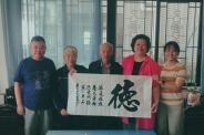 居家养老公益交流在南沙博爱轩举行