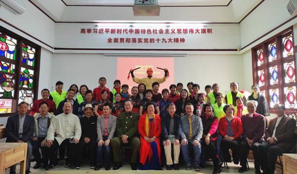传统文化服务经济发展座谈会在广州举行