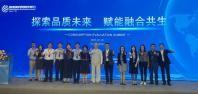 《消费品测评规范》团体标准16日在广州发布