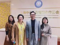 走访上海中小企业国际合作协会