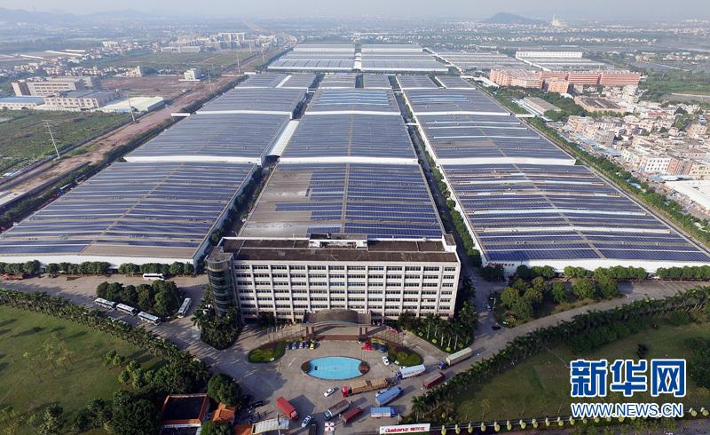 南网能源公司:中山格兰仕光伏项目发电量突破2亿千瓦时