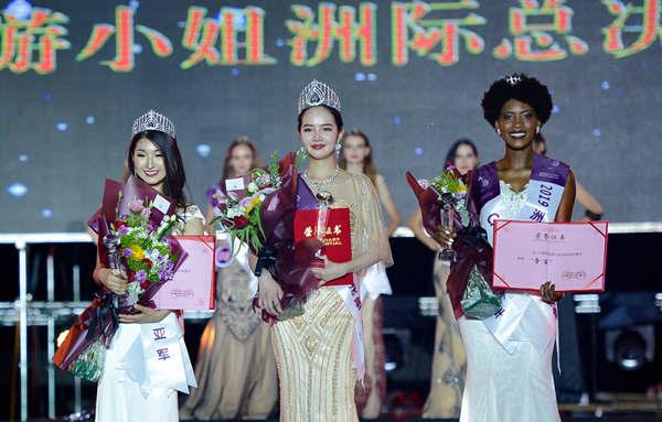 2019国际旅游小姐洲际总决赛恩施落幕 胡怡灵摘得桂冠