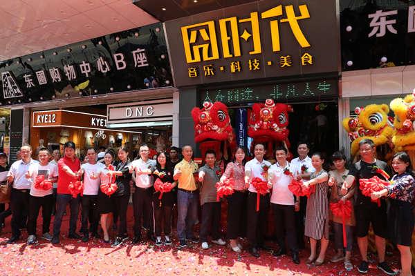"""广州东圃囧时代美食广场开业,玩转""""美食+音乐、科技"""""""