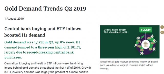 2019黄金需求趋势报告解读:上半年黄金需求创三年新高