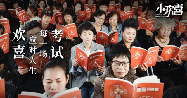 中国父母最舍得为孩子花钱 家教行业乱象丛生了解吗?