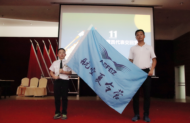 广东首个航空夏令营在番禺国防教育训练基地举行