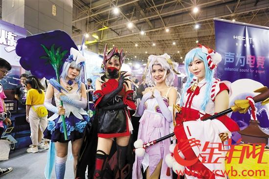 第十一届漫博会在东莞开幕 展期四天免费对市民开放