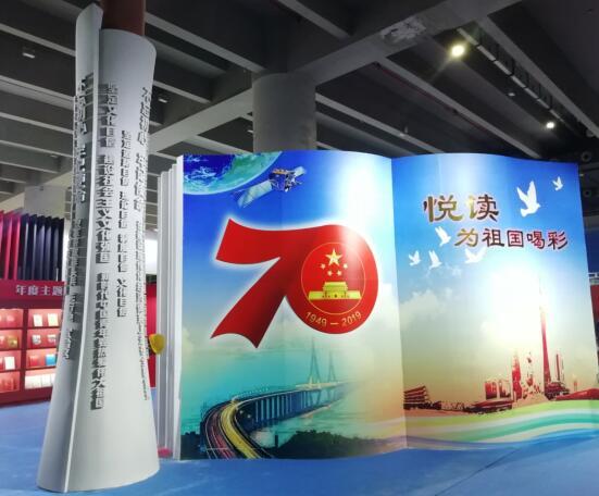 """南国书香节举办""""中华优秀传统文化和语文培优实践""""讲座 助推书香家庭建设"""