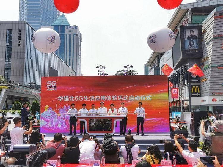 全球首家5G智能家居物联网今天在全国首个5G体验街区正式启用