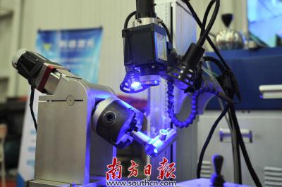 """冲击光子大科学装置""""巅峰"""",中山将建光子科学中心"""