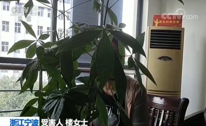 最近网络投资诈骗案:宁波破获特大诈骗平台,抓获100余人