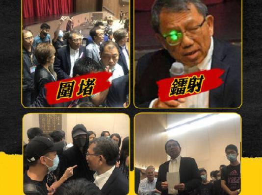 香港各界揭批教育乱象 认为教育改革势在必行