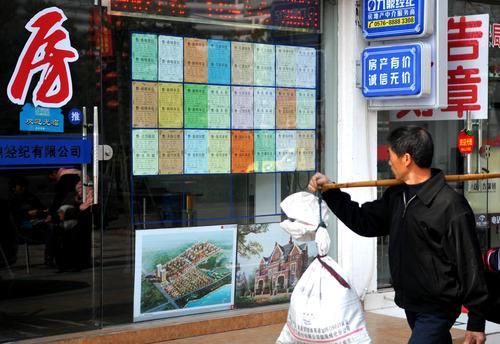 北京:重拳整治房地产市场 23家经纪机构被查处