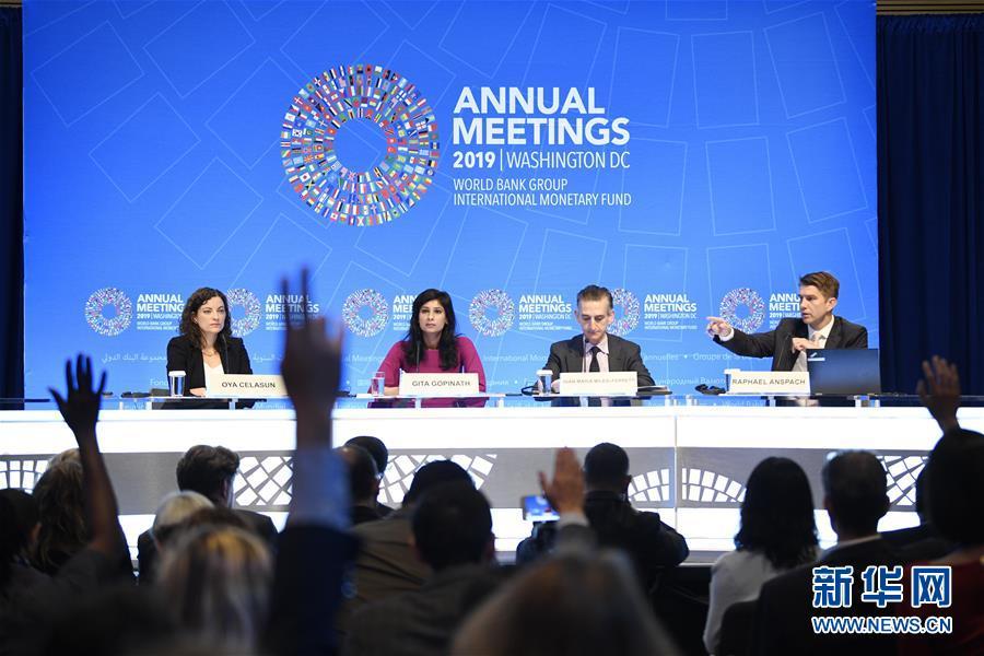 IMF下调今年世界经济增长预期