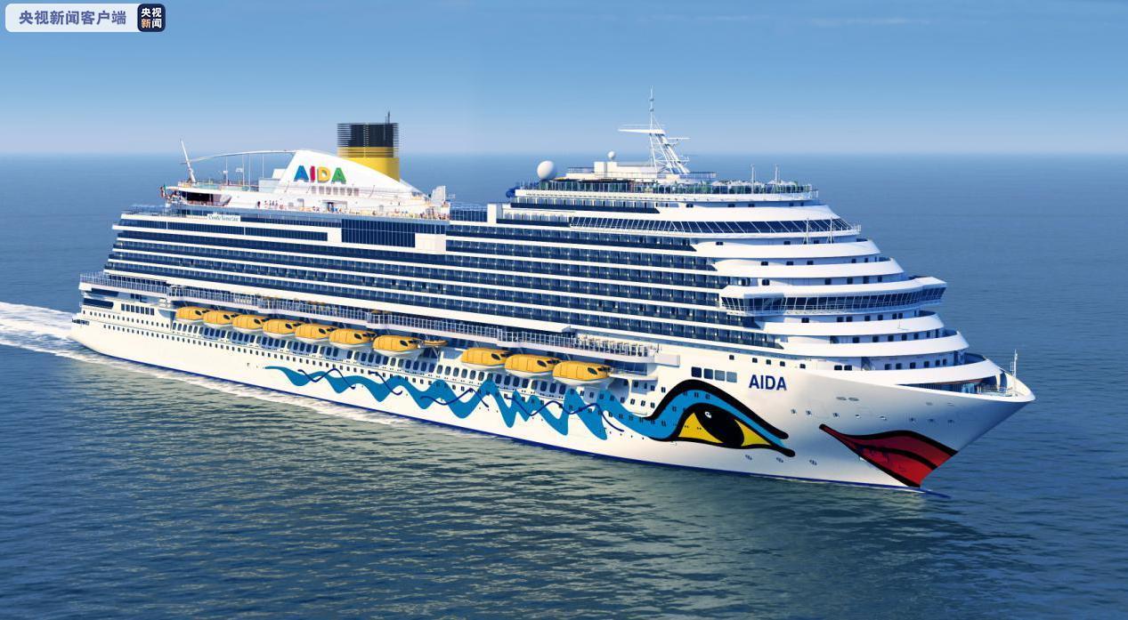 我国首艘自主设计建造国产大型邮轮开工建造