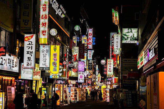 9月访韩外国游客约146万 中国大陆游客占三分之一