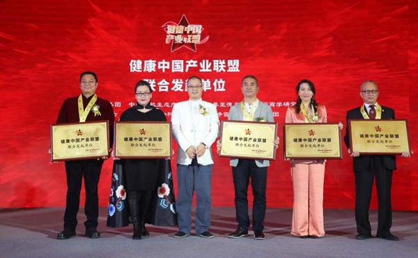 壮仁壮医亮相健康中国产业联盟发展大会,助力民族医药发展