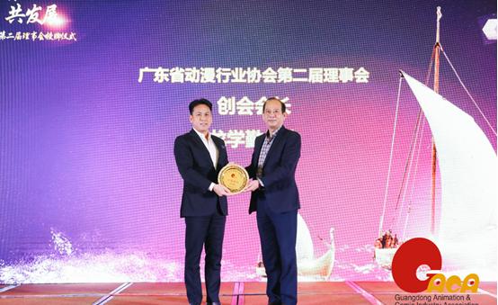 """广东省动漫行业协会跨界合作""""和""""广东,共发展"""
