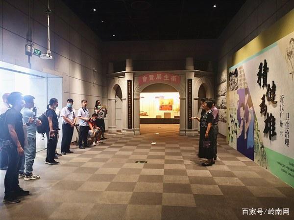 近代广州的卫生治理展览在辛亥革命纪念馆开幕