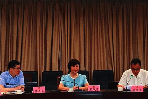 广东汕头:政协召开重点提案交办对接座谈会