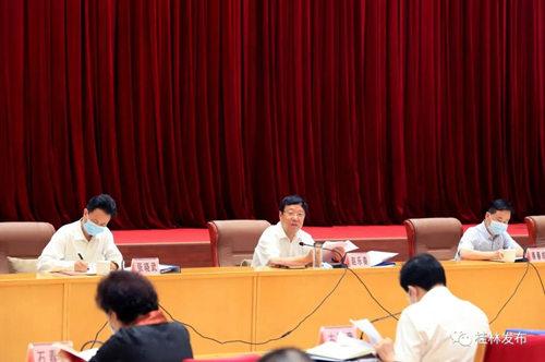 干部作风和营商环境是事关桂林高质量发展的关键!