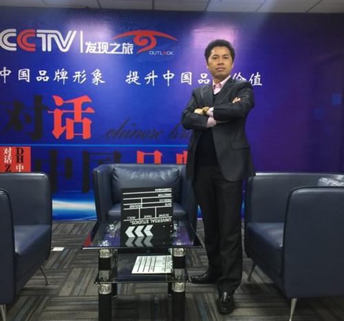 """刘付云同志被授予""""全国学雷锋先进个人""""荣誉称号"""