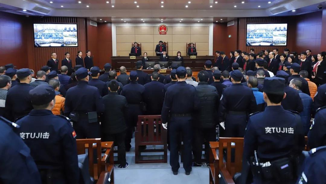 广东省多家法院对4起涉黑案件公开宣判