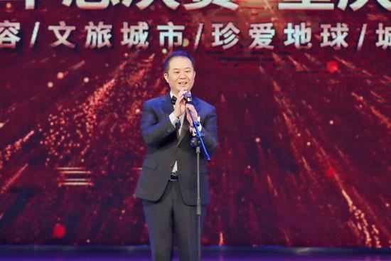 冰青梅酒创始人陈涛担任2020全球城市形象大使北京赛区主席