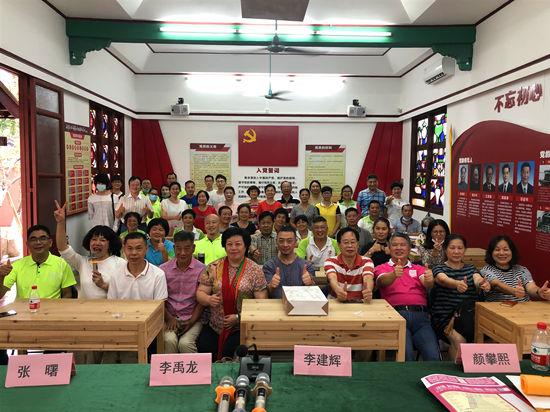 南粤创新社工志愿服务公益讲座走进广州农讲所