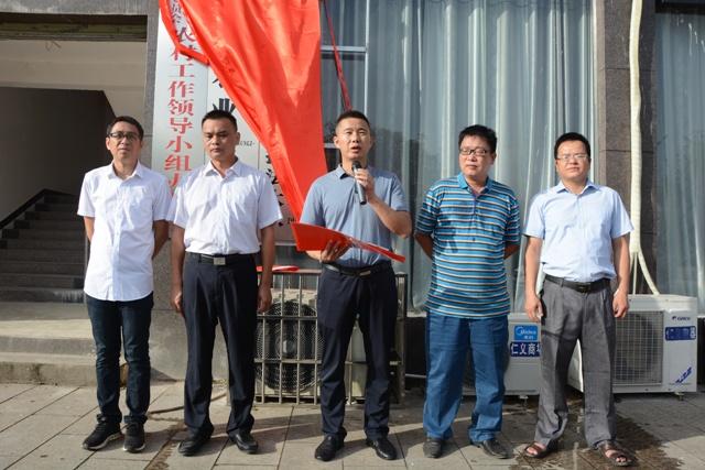 平乐县农业农村局举行新址办公揭牌仪式