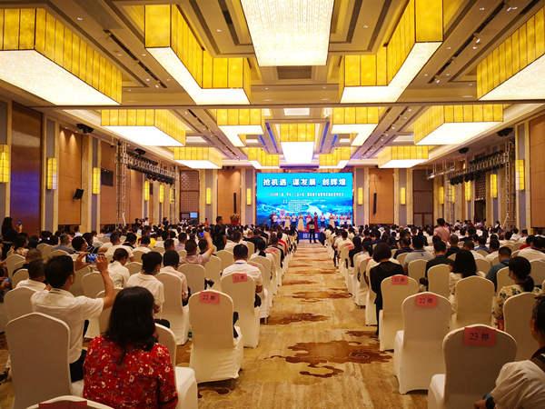广西平乐主动出击上门招商 与广东28家企业签约投资116亿元