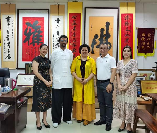 中外文化交流活动在广东人家社会工作发展服务中心举行