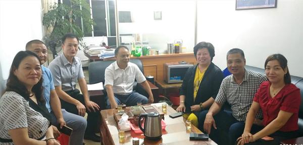 文化建设公益交流在紫金县黄塘镇政府举行
