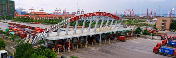 今天,一起飞阅钦州自贸试验区