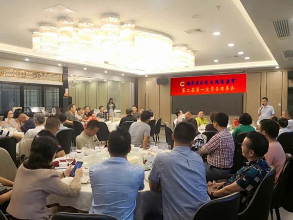 广东省传统文化促进会第二届第一次常务理事会议在越秀公园召开